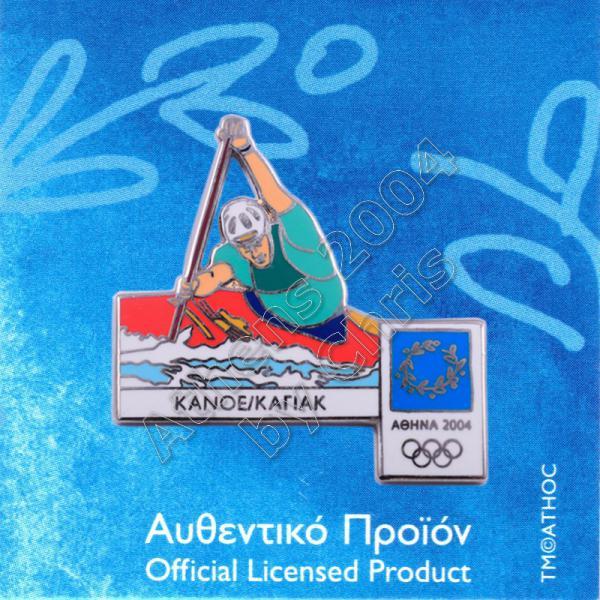 02-009-031 canoe kayak sport Athens 2004 olympic games pin