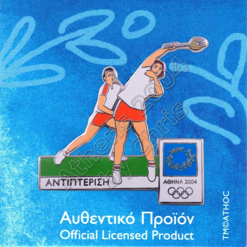 02-009-032 badminton sport Athens 2004 olympic games pin