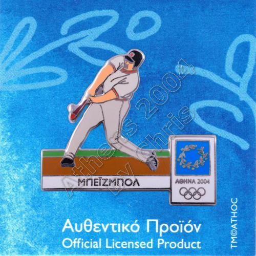 02-009-034 baseball sport Athens 2004 olympic games pin