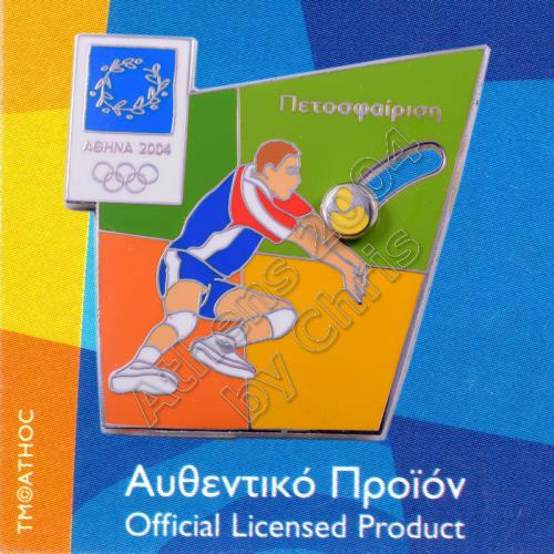 03-051-001 Volleyball moving sport Athens 2004 olympic games pin 1
