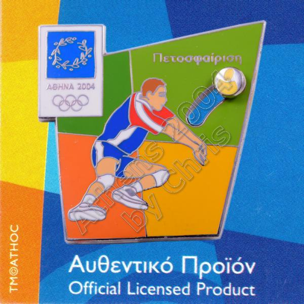 03-051-001 Volleyball moving sport Athens 2004 olympic games pin 2