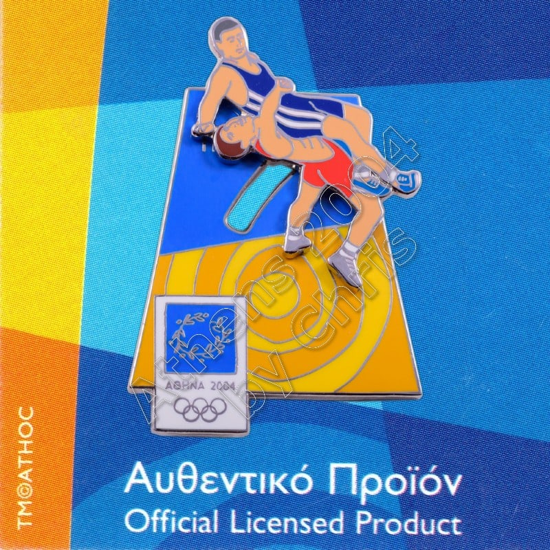 03-051-002 Wrestling moving sport Athens 2004 olympic games pin 1
