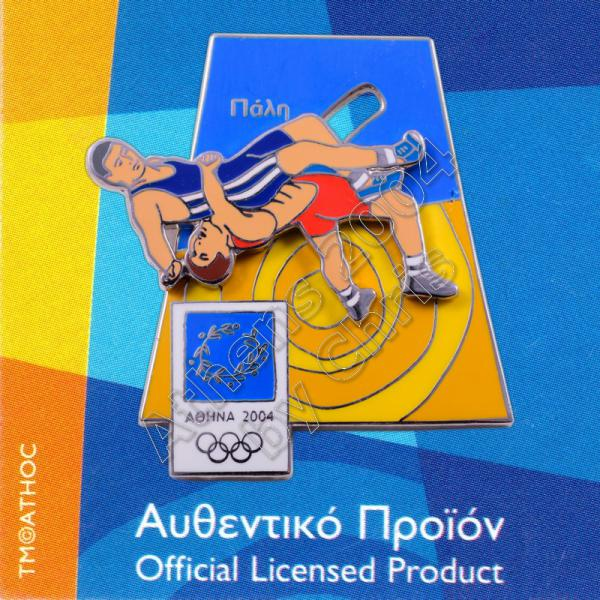 03-051-002 Wrestling moving sport Athens 2004 olympic games pin 2