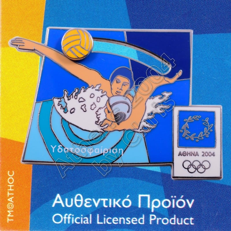 03-051-003 Waterpolo moving sport Athens 2004 olympic games pin 2