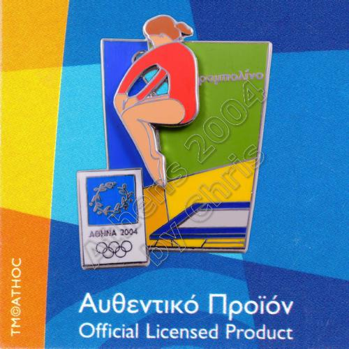 03-051-004 Tramboline moving sport Athens 2004 olympic games pin 1