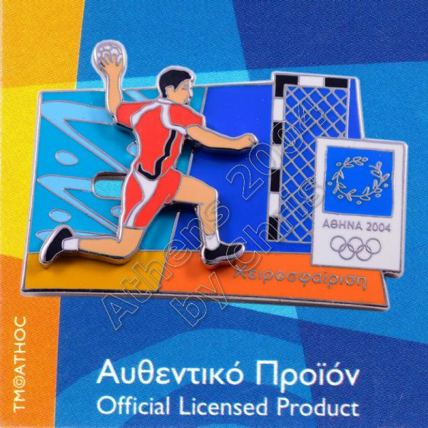 03-051-005 Handball moving sport Athens 2004 olympic games pin 2
