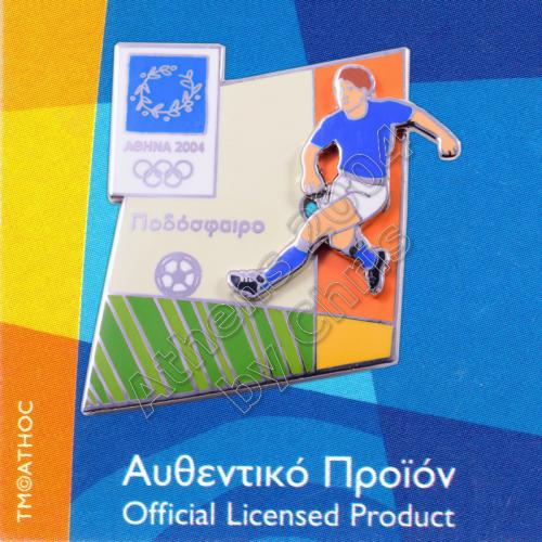 03-051-006 Football moving sport Athens 2004 olympic games pin 1
