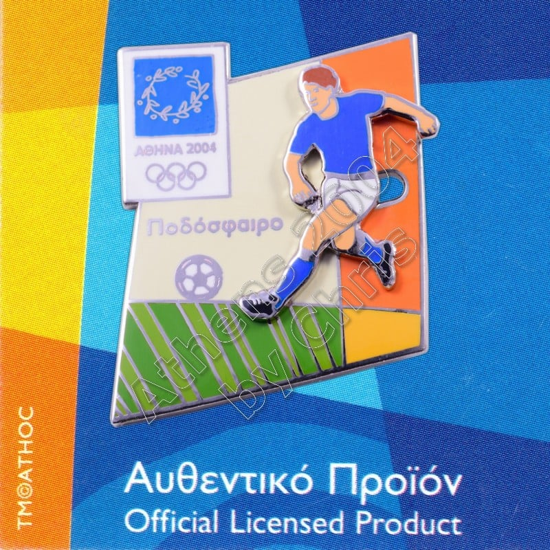 03-051-006 Football moving sport Athens 2004 olympic games pin 2
