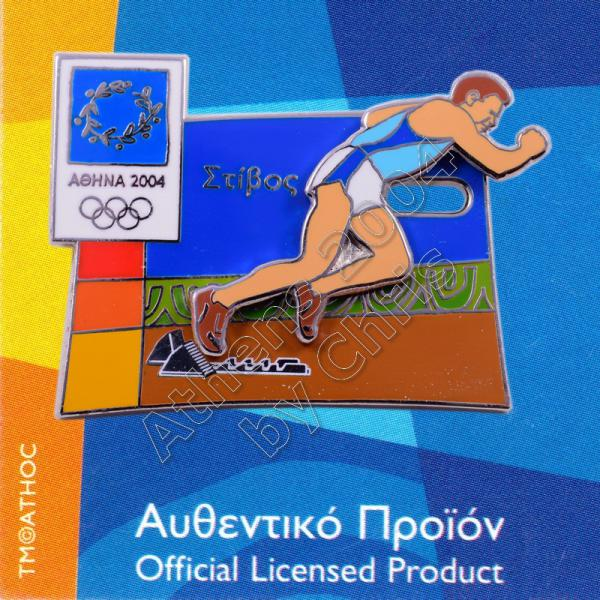 03-051-007 Athletics moving sport Athens 2004 olympic games pin 1