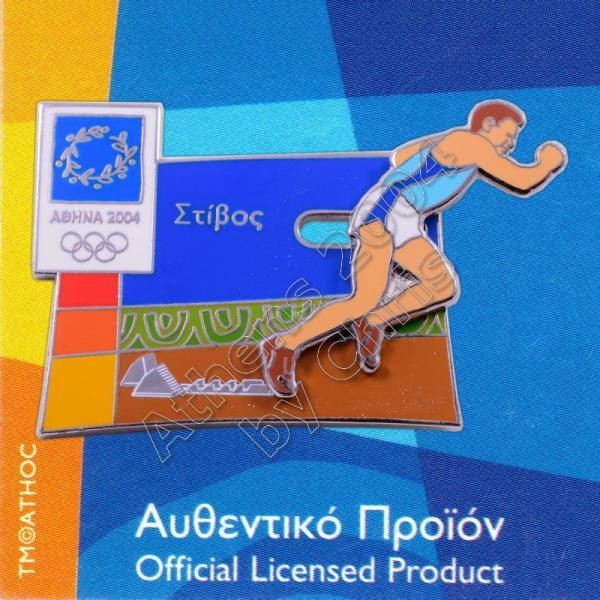 03-051-007 Athletics moving sport Athens 2004 olympic games pin 2