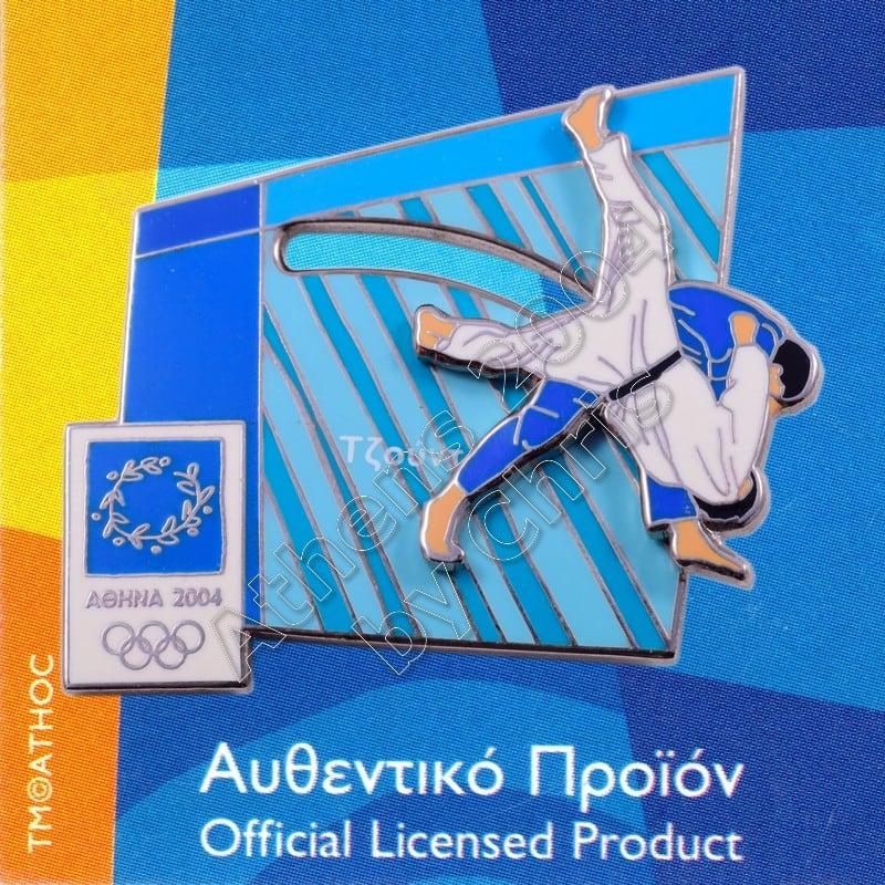 03-051-008 Judo moving sport Athens 2004 olympic games pin 2