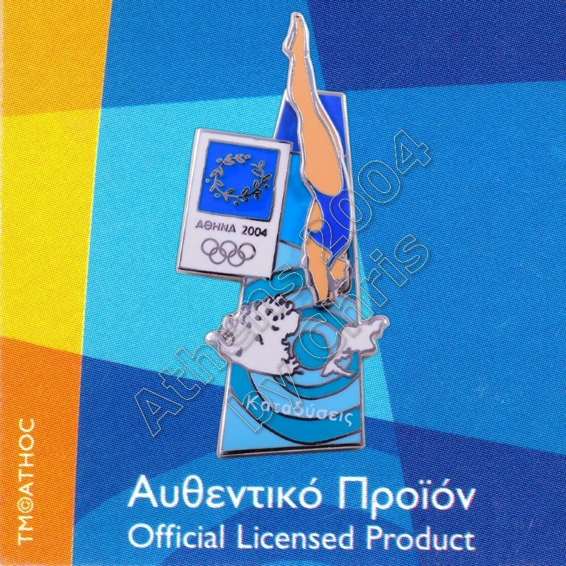 03-051-010 Diving moving sport Athens 2004 olympic games pin 1