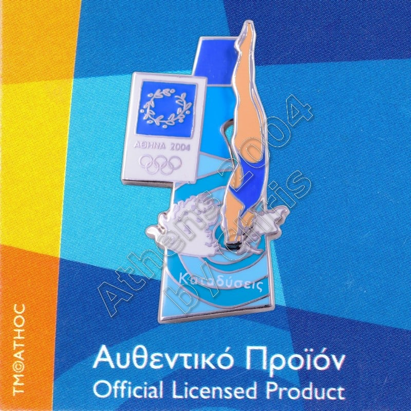 03-051-010 Diving moving sport Athens 2004 olympic games pin 2