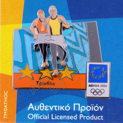03-051-011 Triathlon moving sport Athens 2004 olympic games pin 1