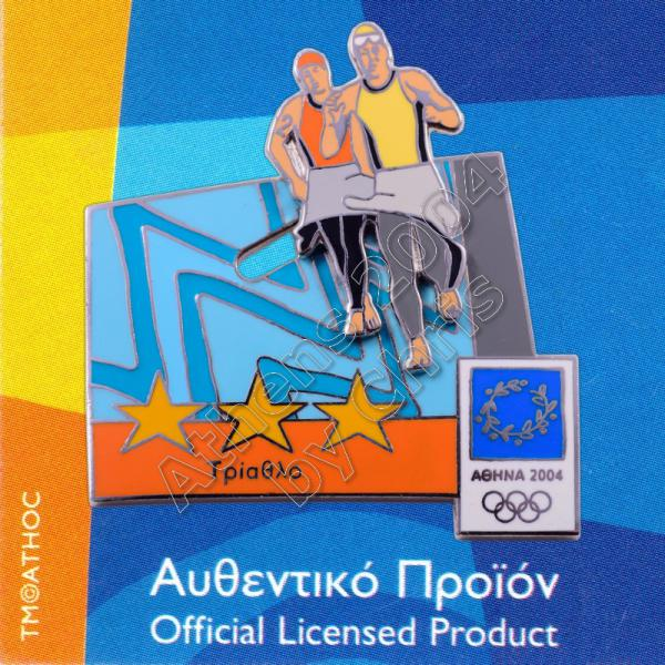 03-051-011 Triathlon moving sport Athens 2004 olympic games pin 2