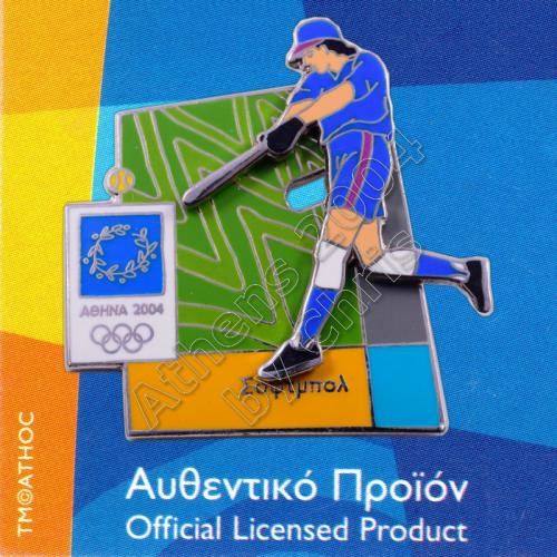 03-051-012 Softball moving sport Athens 2004 olympic games pin 1