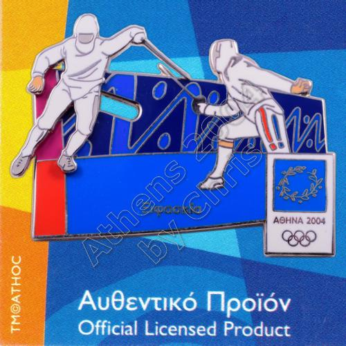 03-051-013 Fencing moving sport Athens 2004 olympic games pin 1