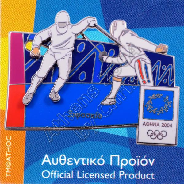 03-051-013 Fencing moving sport Athens 2004 olympic games pin 2
