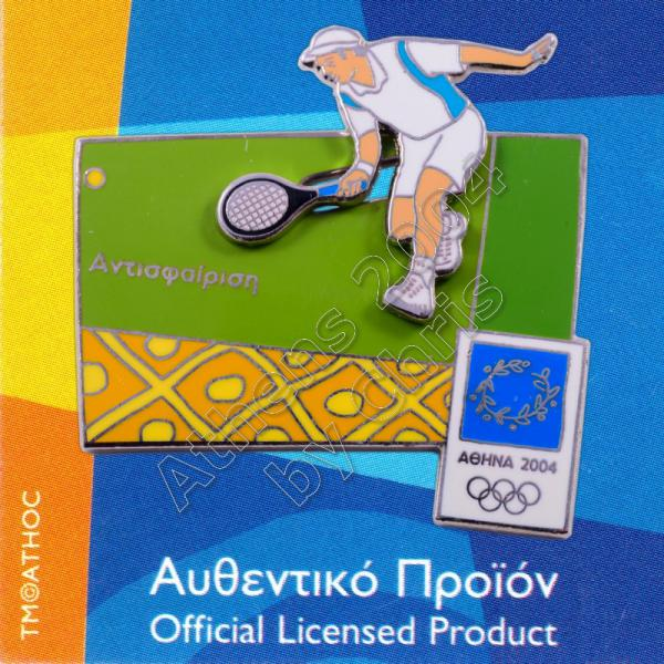 03-051-014 Tennis moving sport Athens 2004 olympic games pin 1