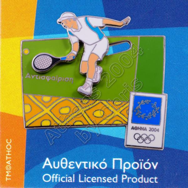 03-051-014 Tennis moving sport Athens 2004 olympic games pin 2