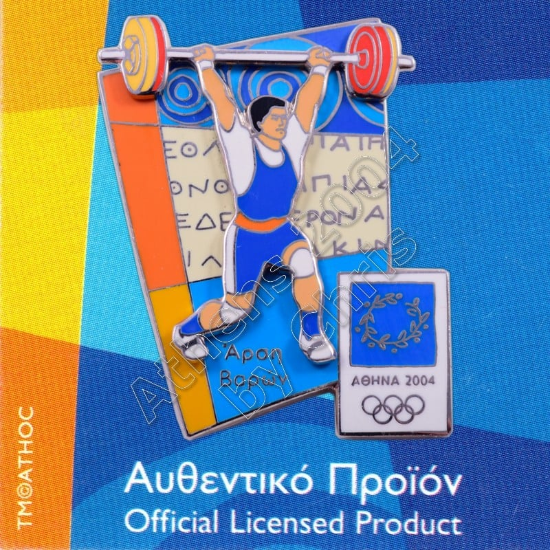 03-051-015 Weightlifting moving sport Athens 2004 olympic games pin 1