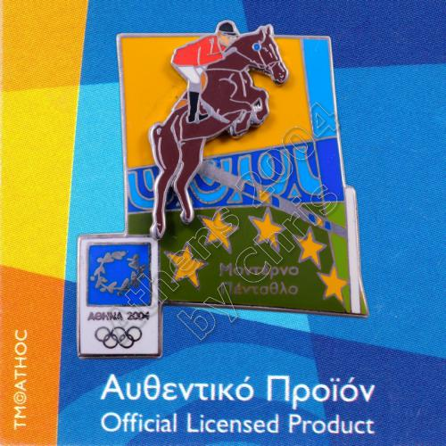 03-051-018 Modern Pentathlon moving sport Athens 2004 olympic games pin 1