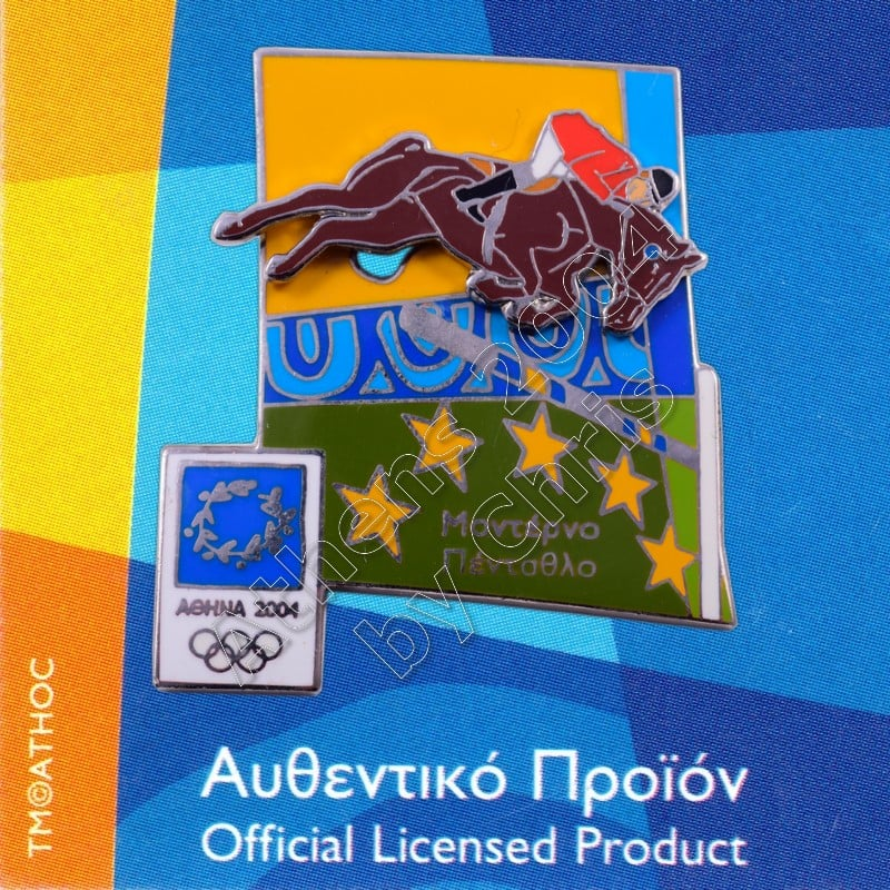 03-051-018 Modern Pentathlon moving sport Athens 2004 olympic games pin 2