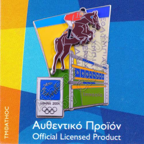 03-051-019 Equestrian moving sport Athens 2004 olympic games pin 1