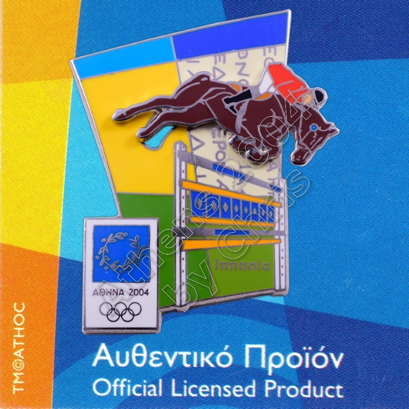 03-051-019 Equestrian moving sport Athens 2004 olympic games pin 2