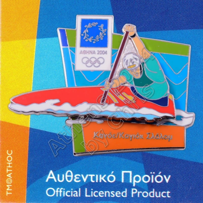 03-051-020 Canoe Kayak moving sport Athens 2004 olympic games pin 2