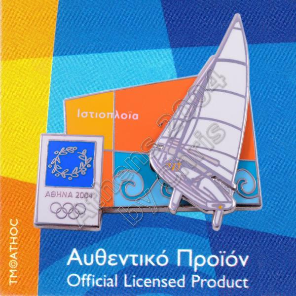 03-051-022 Sailing moving sport Athens 2004 olympic games pin 1