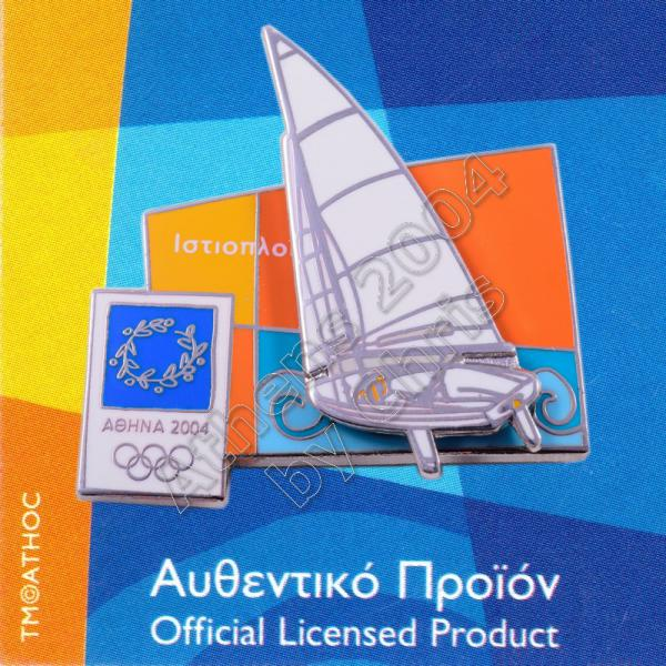 03-051-022 Sailing moving sport Athens 2004 olympic games pin 2