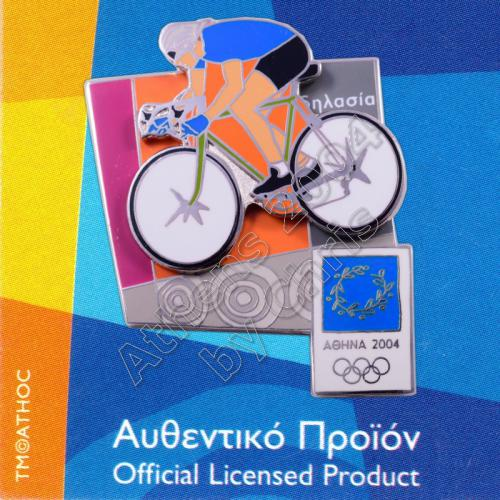 03-051-023 Cycling moving sport Athens 2004 olympic games pin 1