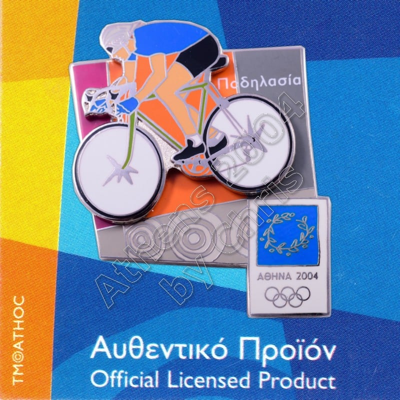 03-051-023 Cycling moving sport Athens 2004 olympic games pin 2