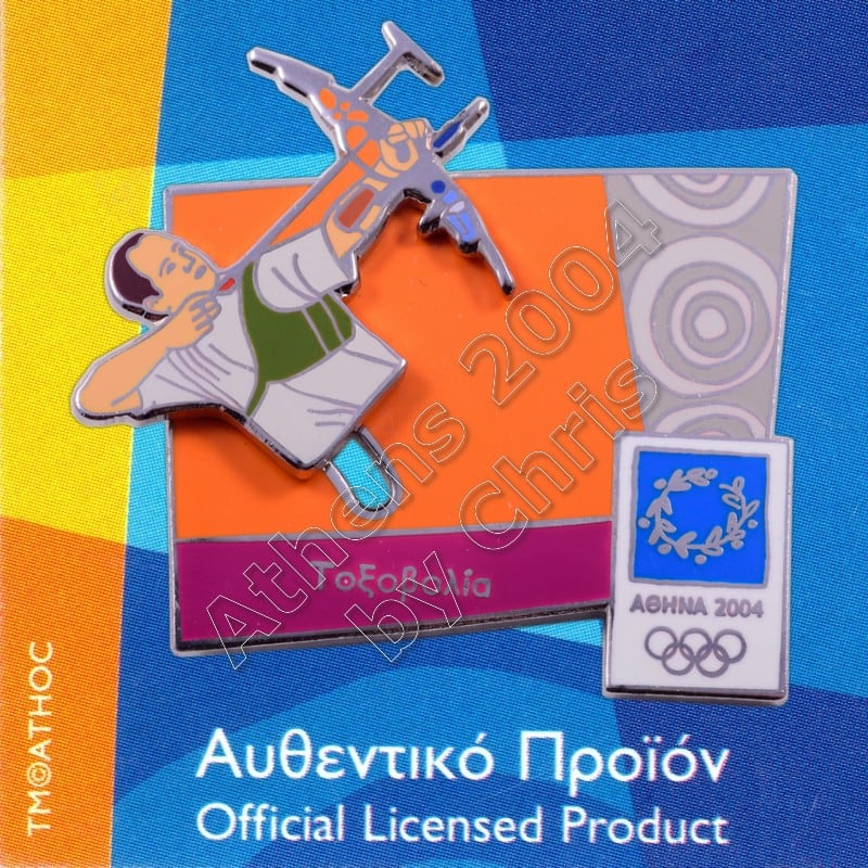 03-051-024 Archery moving sport Athens 2004 olympic games pin 1