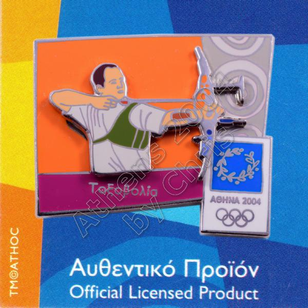 03-051-024 Archery moving sport Athens 2004 olympic games pin 2
