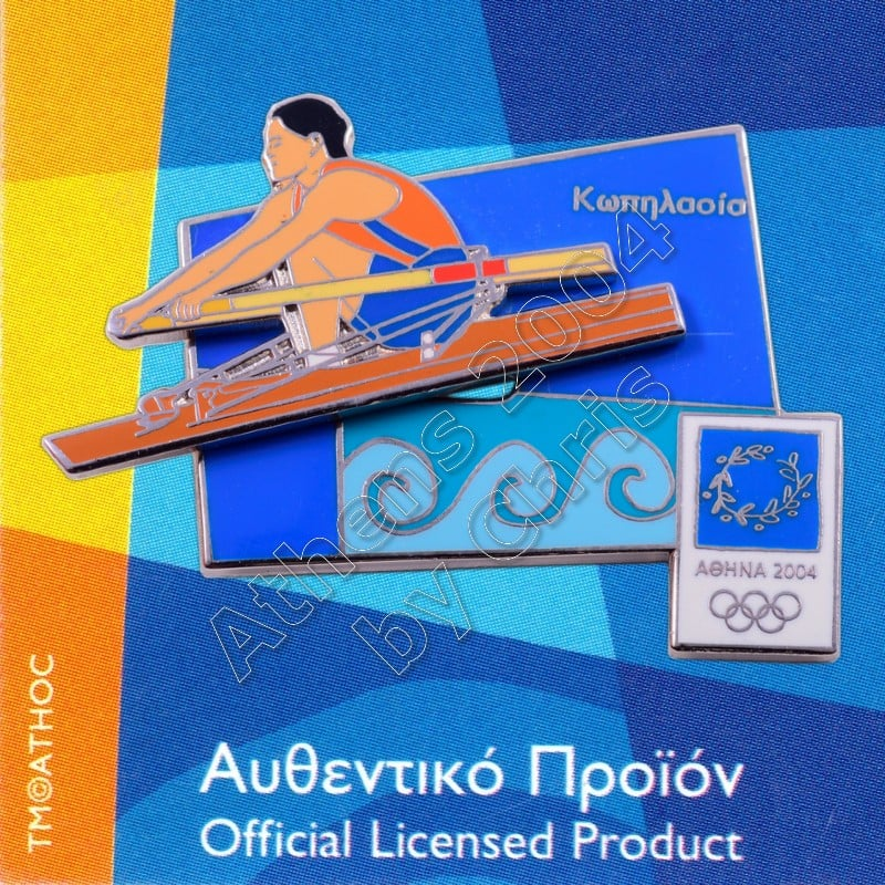 03-051-025 Rowing moving sport Athens 2004 olympic games pin 1