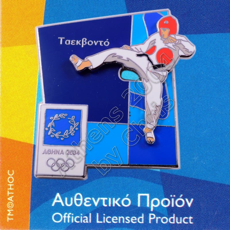 03-051-027 Tae Kwon Do moving sport Athens 2004 olympic games pin 1