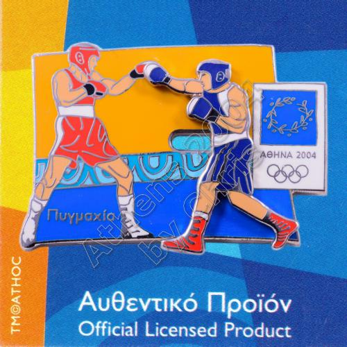 03-051-028 Boxing moving sport Athens 2004 olympic games pin 1