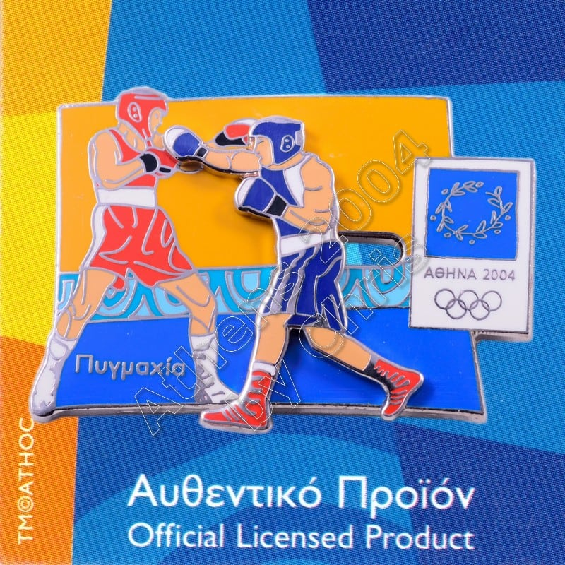 03-051-028 Boxing moving sport Athens 2004 olympic games pin 2