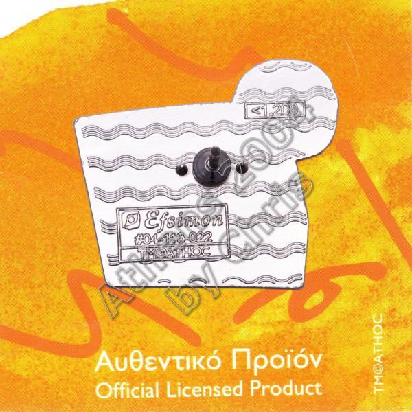 #04-116-022 Back Side