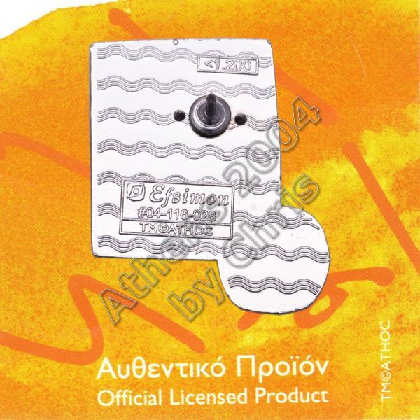 #04-116-028 Back Side