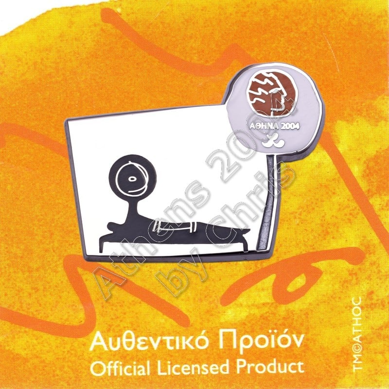 #04-116-029 Ipc Powerlifting Paralympic Sport Pictogram Pin Athens 20