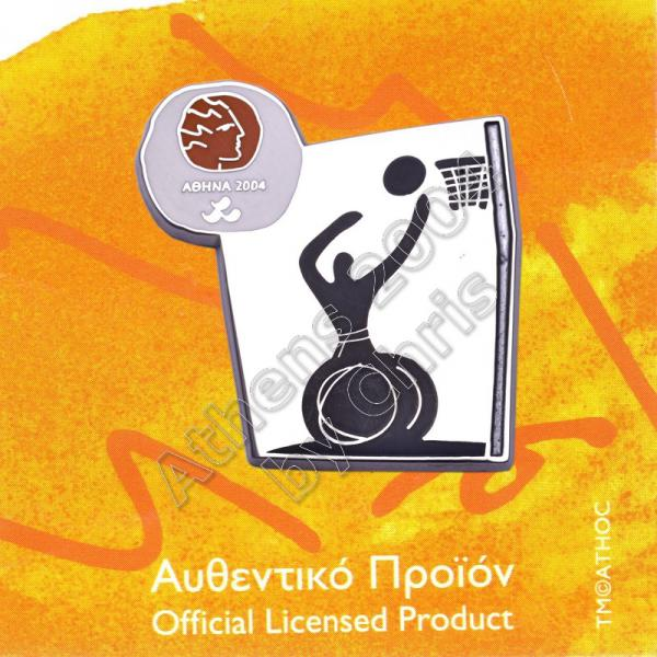 #04-116-035 Wheelchair Basketball Paralympic Sport Pictogram Pin Athe
