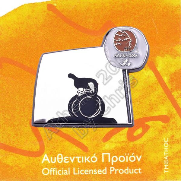 #04-116-037 Wheelchair Rugby Paralympic Sport Pictogram Pin Athens 20