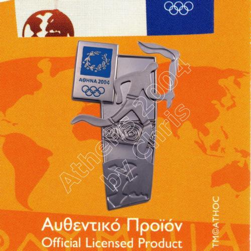 #04-122-003 logo torch relay