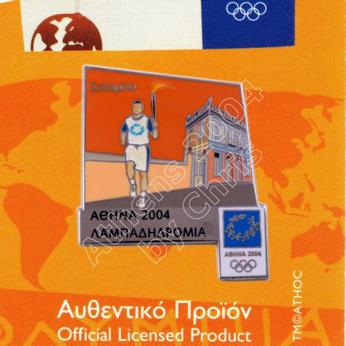 #04-162-001 Salamina Torch Relay Greek Route Cities Athens 2004 Olympic Games Pin