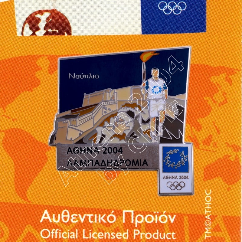 #04-162-002 Nafplio Torch Relay Greek Route Cities Athens 2004 Olympic Games Pin
