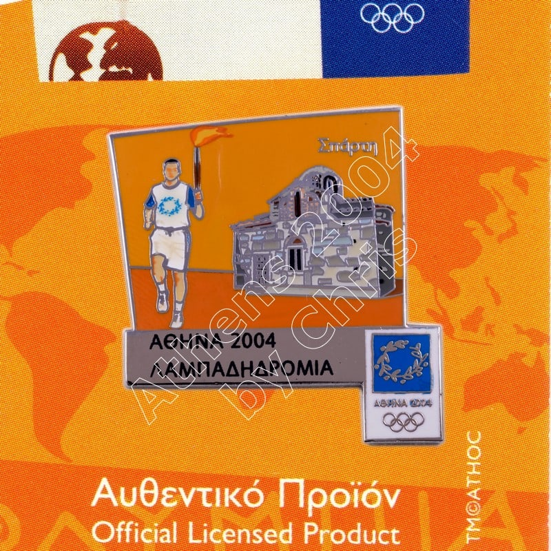 #04-162-003 Sparti Torch Relay Greek Route Cities Athens 2004 Olympic Games Pin