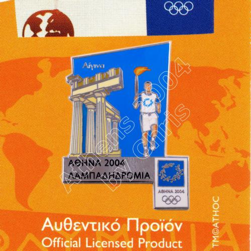 #04-162-004 Aegina Torch Relay Greek Route Cities Athens 2004 Olympic Games Pin